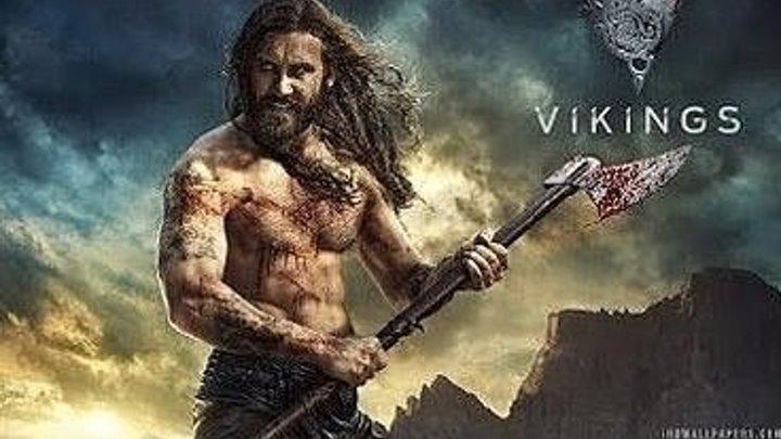 Пропавший викинг The Lost Viking (2018). боевик, приключения