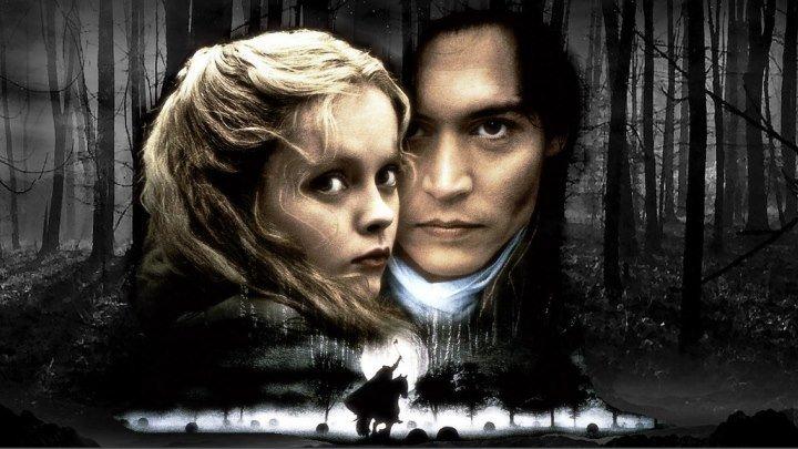 Сонная Лощина (1999) Sleepy Hollow