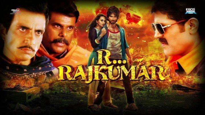 Р...Раджкумар (R Rajkumar) 2013..Индия.