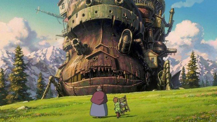 Ходячий замок