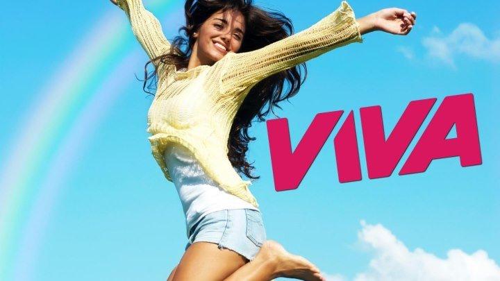 VIVA 🔵ESMT One TV MEDIA