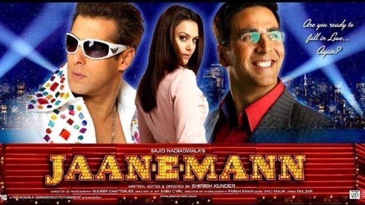 Моя любимая (2006) Jaan-E-Mann: Let's Fall in Love... Again