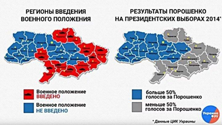 Сможет ли оппозиция добиться честных выборов на Украине и остановить Порошенко?