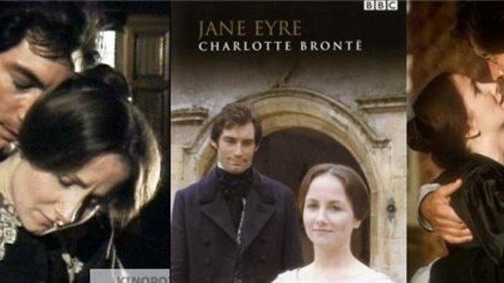 _Джейн Эйр (1983) _ HD 720p- Телесериал. Мелодрама. экранизация, Сериалы BBC, Сериалы про любовь