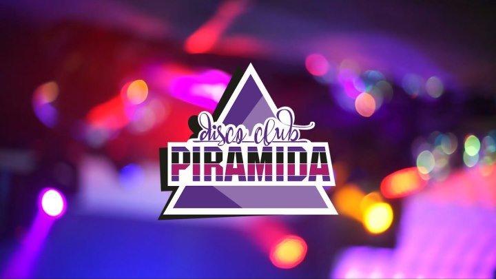 """Диско-клуб """"Пирамида"""" - мы открылись!"""