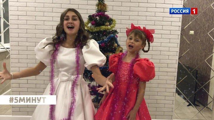 Сестры Камелия и Леокадия Педан из Симферополя зажигательно исполняют песню Людмилы Гурченко «Пять минут»!