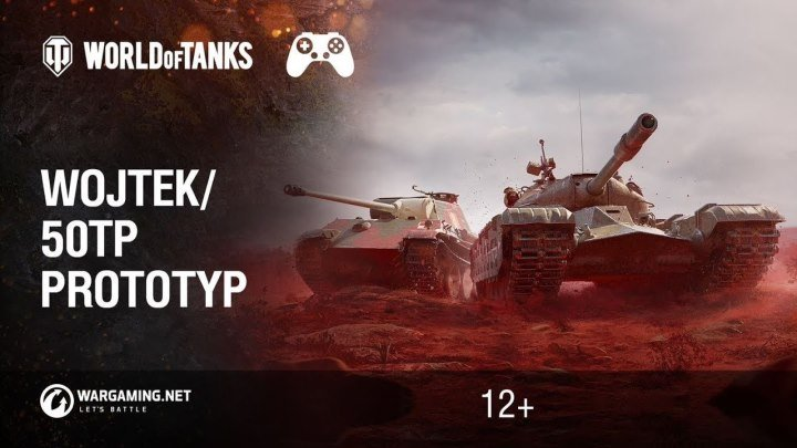 #WoT_Console: 📺 Wojtek и 50TP Prototyp - первые польские танки уже в игре #видео