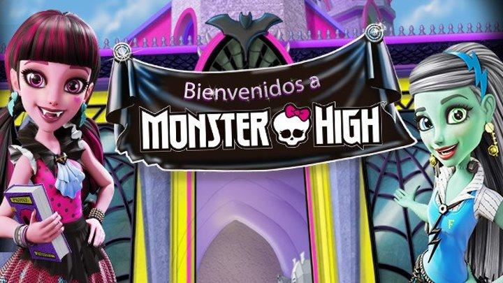 Школа монстров Добро пожаловать в школу монстров (2016) Обновлен до 1080p HD