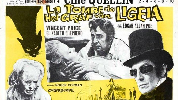 ужасы, триллер-Гробница Лигейи.(1964).720p