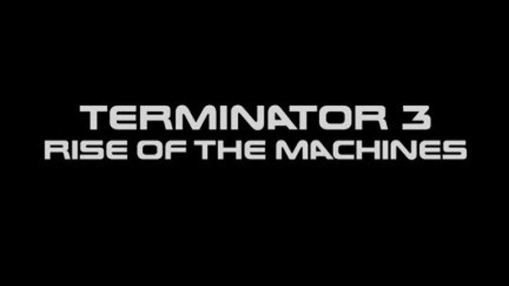 Терминатор 3 Восстание Машин ! Погоня