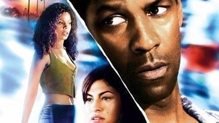 Вне времени (2003). Драма, Криминал, Триллер