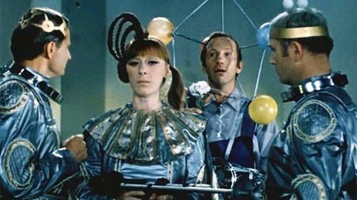 Эта весёлая планета / 1973 / DVDRip