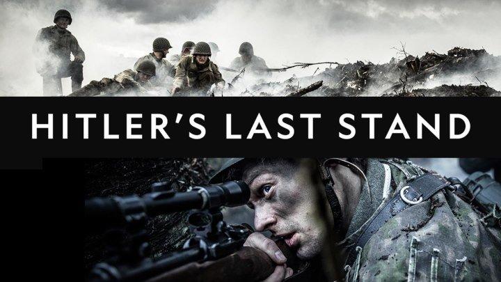 Последние шаги Гитлера/ NG. Hitler's Last Stand . 1 серия. Танковая ярость. 2018. DOK-FILM.NET