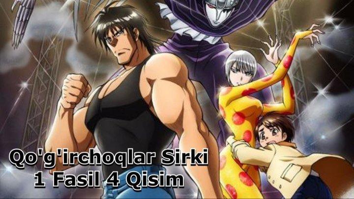 Qo'g'irchoq Sirki 4 Qisim 4-36+ ( O'zbek Tilida Anime )