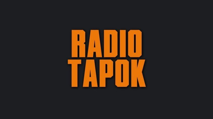 Marilyn Manson - Sweet Dreams (Cover by Radio Tapok ¦ на русском)