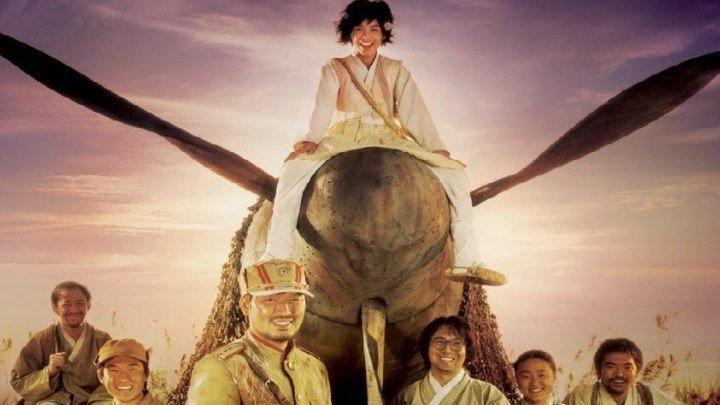 Добро пожаловать в Донгмакгол HD(драма, комедия, военный)2OO5