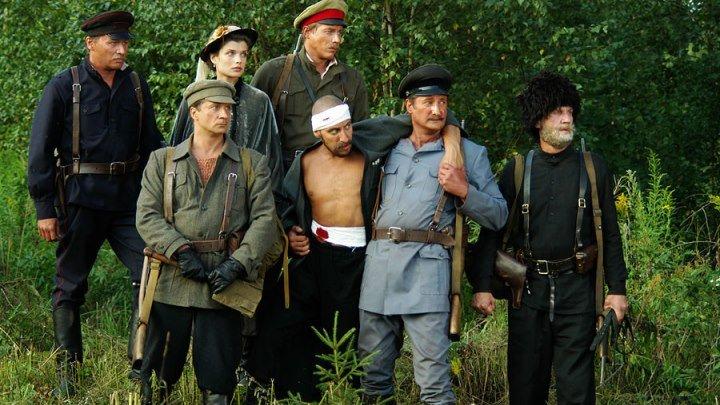 Григорий Лепс - Спокойной ночи, господа «Господа офицеры- Спасти императора 2008»