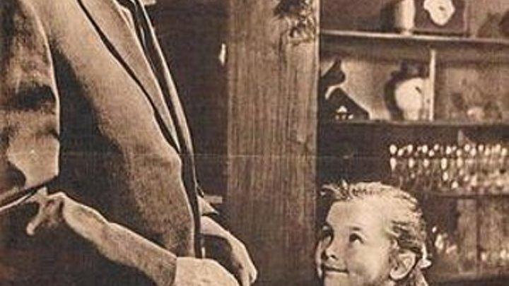 Большие и маленькие 1963