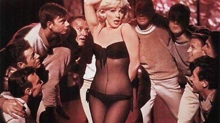 """Займемся любовью"" (США,1960)"