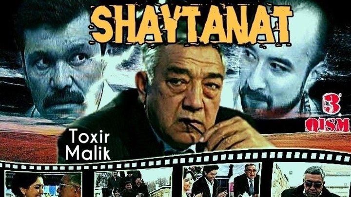 Shaytanat / Шайтанат (O'zbek serial)🎬 3-qism.