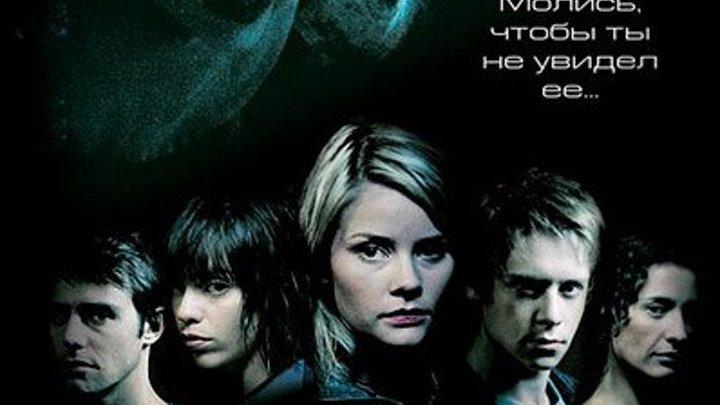 Монахиня 2005 зрителям, достигшим 16 лет _ ужасы, триллер, драма