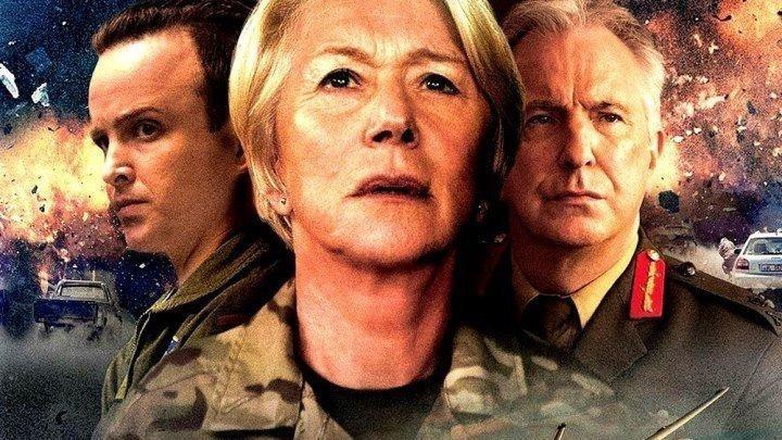 Всевидящее око. триллер, драма, военный