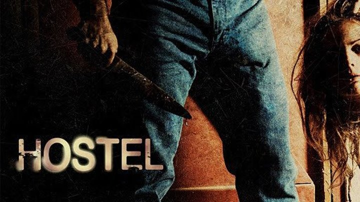 Хостел \ Hostel (2005) \ ужасы, триллер