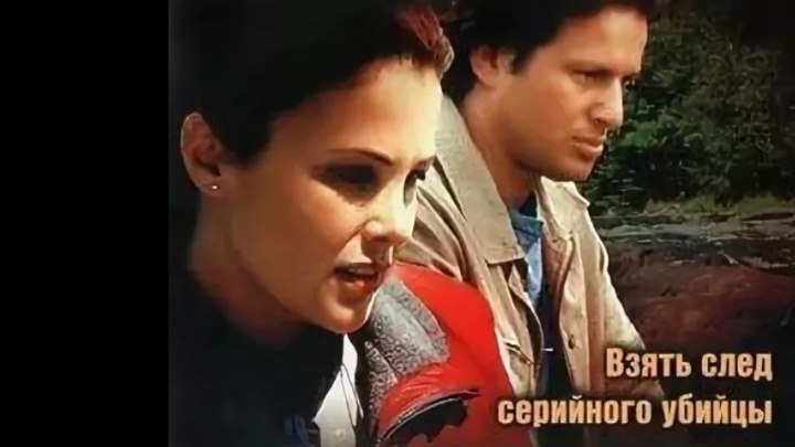 Запах смерти 2002 Канада триллер, драма, детектив