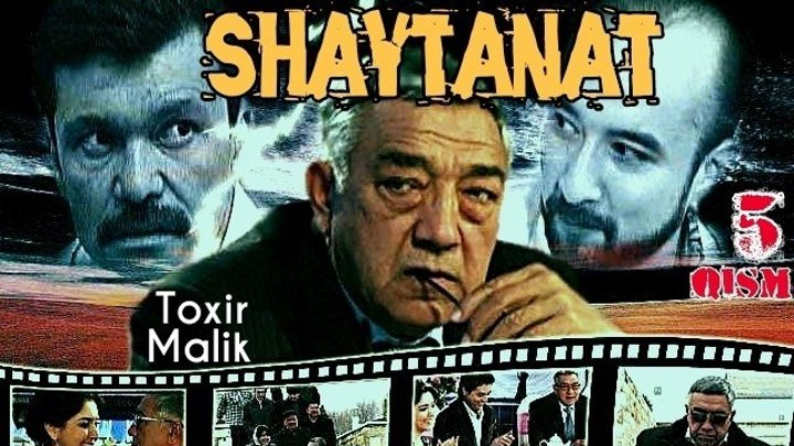 Shaytanat / Шайтанат (O'zbek serial)🎬 5-qism.
