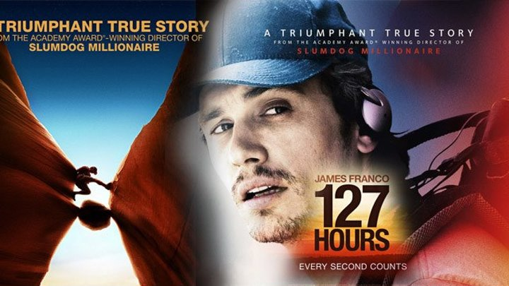 127 Часов HD(триллер,приключения)2010
