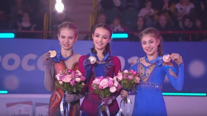 Церемония награждения. Чемпионат России по фигурному катанию 2019