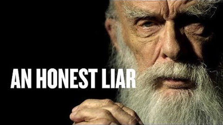 Джеймс Рэнди - Честный лжец