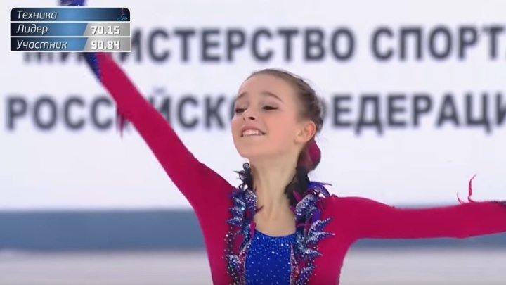 Произвольная программа. Женщины. Чемпионат России по фигурному катанию 2019