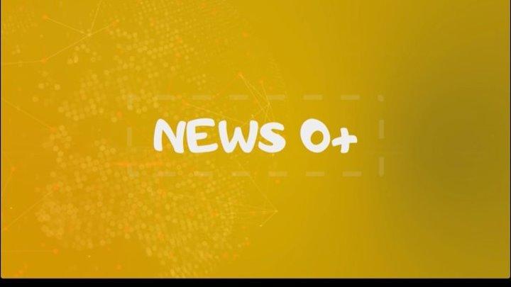News 0+ - Детские-недетские новости (Выпуск 7)