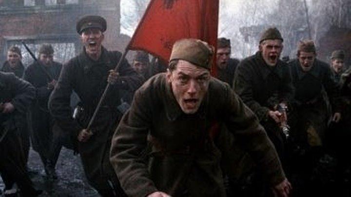 Враг у ворот / Enemy at the Gates. драма, военный,