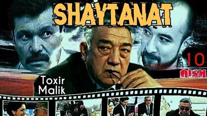 Shaytanat / Шайтанат (O'zbek serial) 🎬 10-qism.