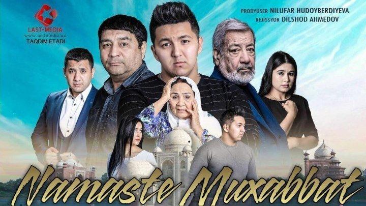 Namaste muhabbat (o'zbek film) - Намасте мухаббат (узбекфильм).