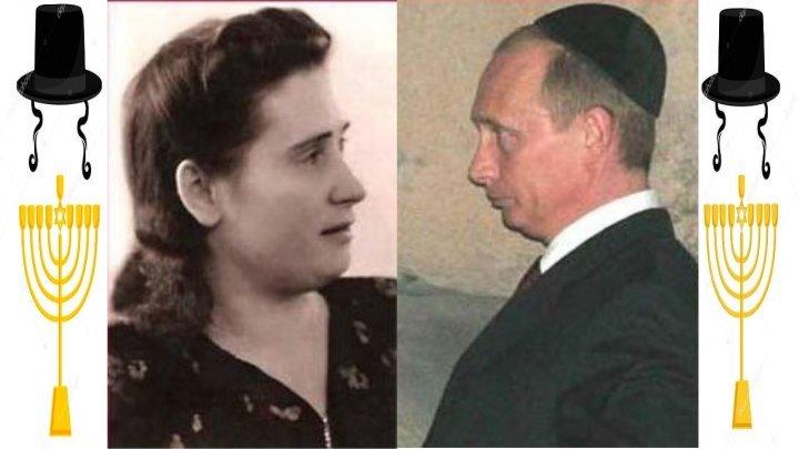 Мать Путина еврейка — Мария Ивановна Шеломова