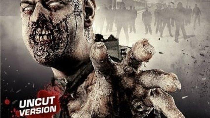 Резня зомби 2 🔥
