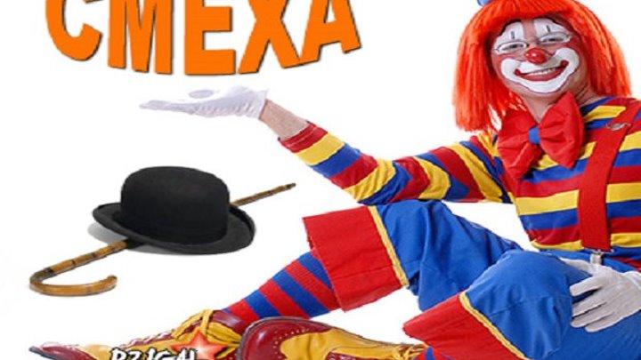 Короли смеха.Новогодняя юмористическая программа от 31.12.2012.
