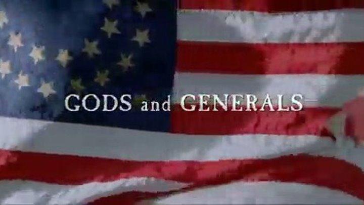 """"""" БОГИ и ГЕНЕРАЛЫ """" ( исторический вестерн . .2003 ) США."""