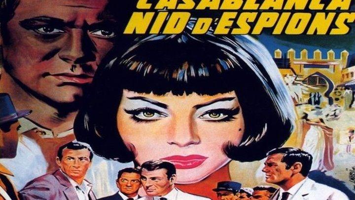 Шпионское гнездо в Касабланке (Анри Декуэн) [1963, Франция, Италия, Испания, Драма]