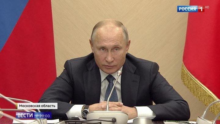 Президент провел совещание с членами правительства