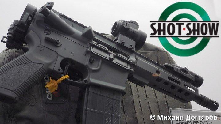 Оружейная выставка SHOT Show 2019. Часть I. Центр новых продуктов. Лас-Вегас, 23.01.2019