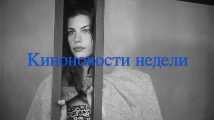 Ричард Гир в Москве и новая версия «Человека-амфибии»: киноновости недели