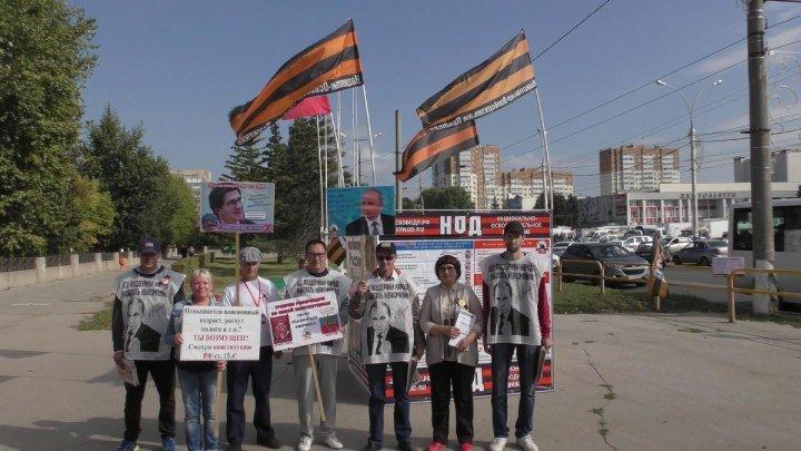 Массовый информационный пикет в Тольятти 22 сентября 2018