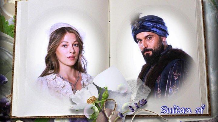 """Анна и Махмуд"" нарезка ""султан моего сердца"""