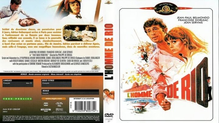 Человек из Рио (Филипп де Брока) [1964, Италия, Франция, боевик, мелодрама, комедия, приключения]