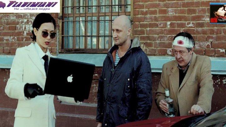 Антикиллер Д.К.Любовь без памяти (детектив,боевик) 2009