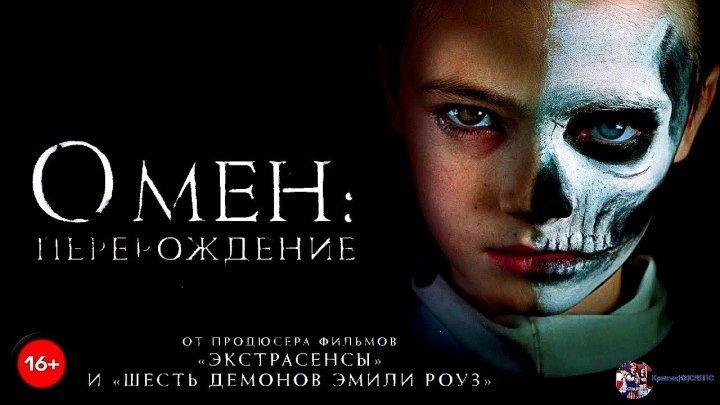 Омен: Перерождение HD(ужасы, триллер)21 февраля 2019